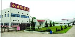 Anhui Golden Sun Biokémiai Pharmaceutical Co., Ltd.